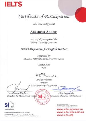 IELTS Certificate Vadodara
