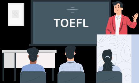 toefl coaching class in vadodara